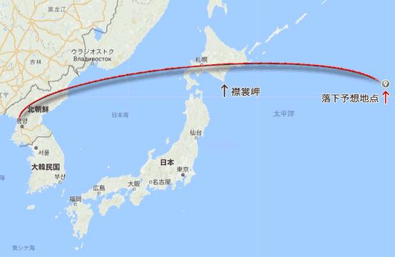 北朝鮮のミサイル落下地点