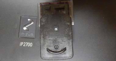 iP2700 CISS 穴開け