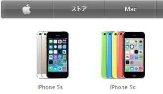 iPhone5c,iPhone5s