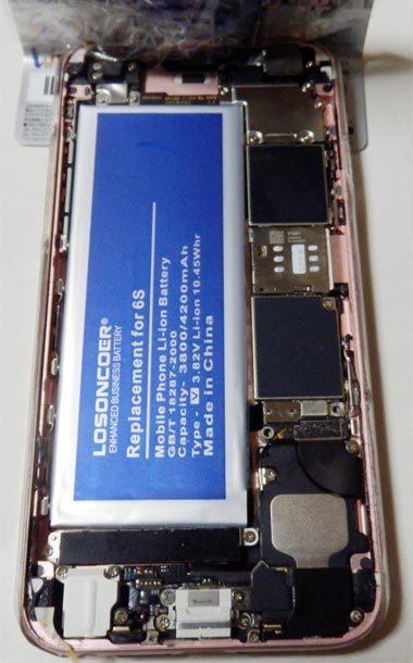 iPhone6s 新バッテリーに交換 完了