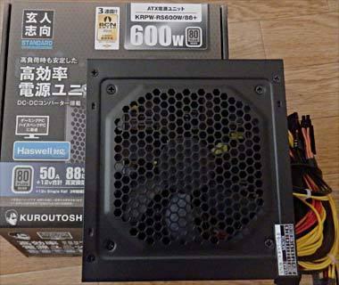 玄人志向 KRPW-RS600W/88+