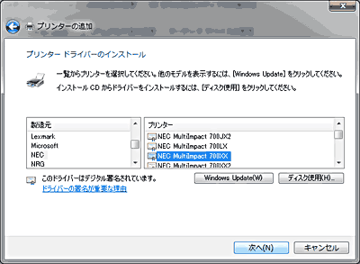 NEC MultiImpact 700XX������܂���