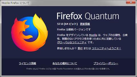 Firefox ver.57.0