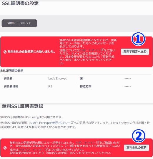 sakura_202103_2.png