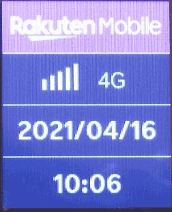 Rakuten WiFi Pocketが電波を掴んだ