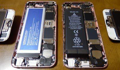iPhone6s 2台 修理