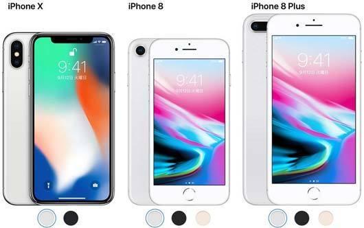 iPhoneX,8,8Plus