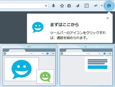 Firefox 36.0 Firefox Hello