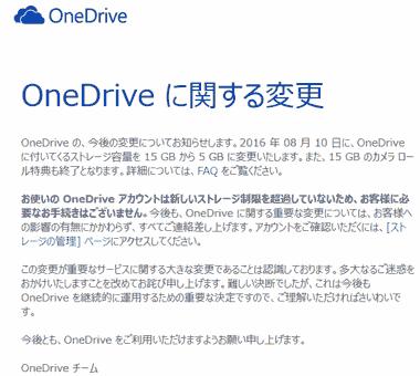 OneDrive_5GB